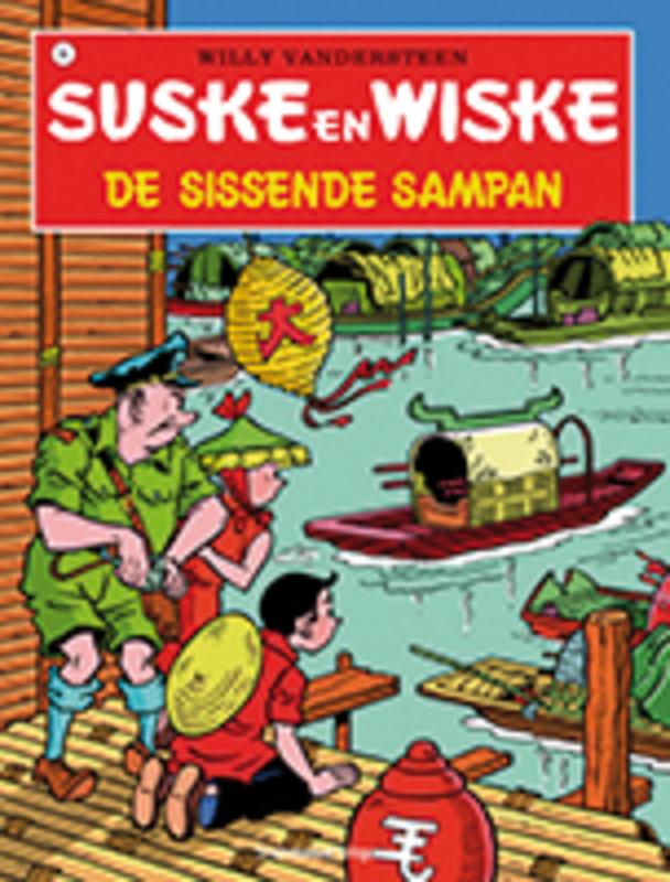 De sissende sampan Suske en Wiske, Willy Vandersteen, Paperback