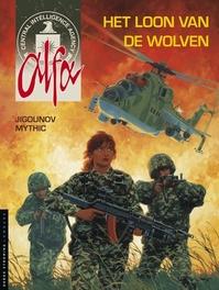 ALFA 03. HET LOON VAN DE WOLVEN ALFA, JIGOUNOV, IOURI, RENARD, PASCAL, Paperback