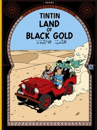 Land of Black Gold TINTIN, Hergé, Paperback