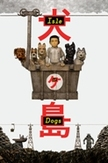 Isle of dogs, (DVD)