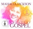 GREATEST GOSPEL -CD+DVD-