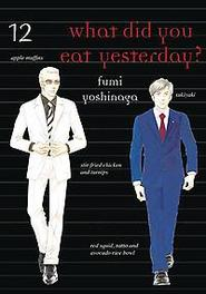 What Did You Eat Yesterday? 13 Fumi Yoshinaga, Paperback