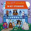 Mijn pop-up carrouselboek:...