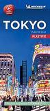 TOKYO 119 PLAN MICHELIN...