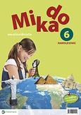 Mikado 6 Handleiding...