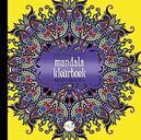 Mandala artist's edition II