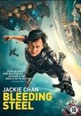 Bleeding steel, (DVD)