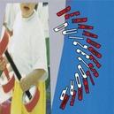DUIZELDORP -DOWNLOAD-