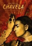 Chavela, (DVD)