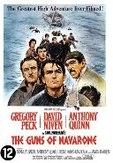 Guns of Navarone, (DVD)