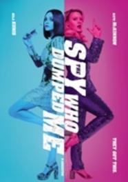 Spy who dumped me, (DVD) CAST: MILA KUNIS, KATE MCKINNON DVDNL