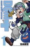 Dragon Quest Monsters Vol. 1