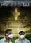 Ademloos, (DVD)