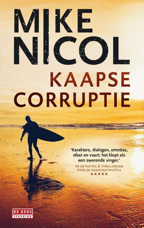 Kaapse corruptie Mike Nicol, Paperback