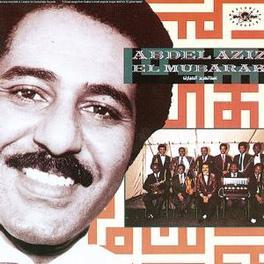 ABDEL AZIZ EL MUBARAK SUDANESE POP/WORLD MUSIC Audio CD, ABDEL AZIZ EL MUBARAK, CD