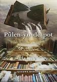 Pûlen-yn-de-pot