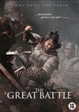 Great Battle, (DVD) BY: KWANG-SHIK KIM