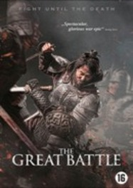 Great Battle, (DVD) BY: KWANG-SHIK KIM DVDNL