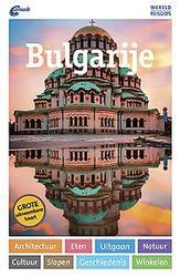 Bulgarije wereldreisgids