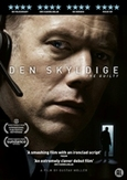 Skyldige (The guilty), (DVD)