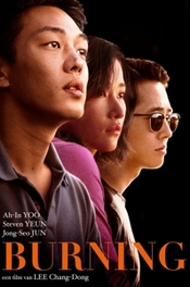 Burning, (DVD) CAST: AH-IN YOO, STEVEN YEUN Murakami, Haruki, DVDNL