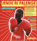 JENDE RI PALENGE * PEOPLE OF PALENGE, COLUMBIA *  //  2CD + DVD BOXSET