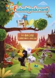 Fabeltjeskrant, (DVD) DVDNL