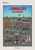 Dwaalgids van Utrecht