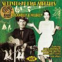 SHREVEPORT HIGH..-27TR- ..STEPPERS. INCL. FIRST RECORDINGS FROM JAMES BURTON