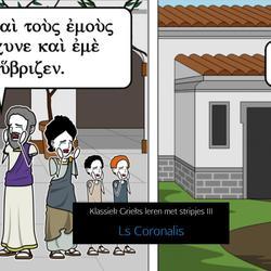 Klassiek Grieks leren met...