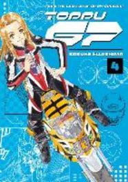 Toppu Gp 4 Kosuke Fujishima, Paperback