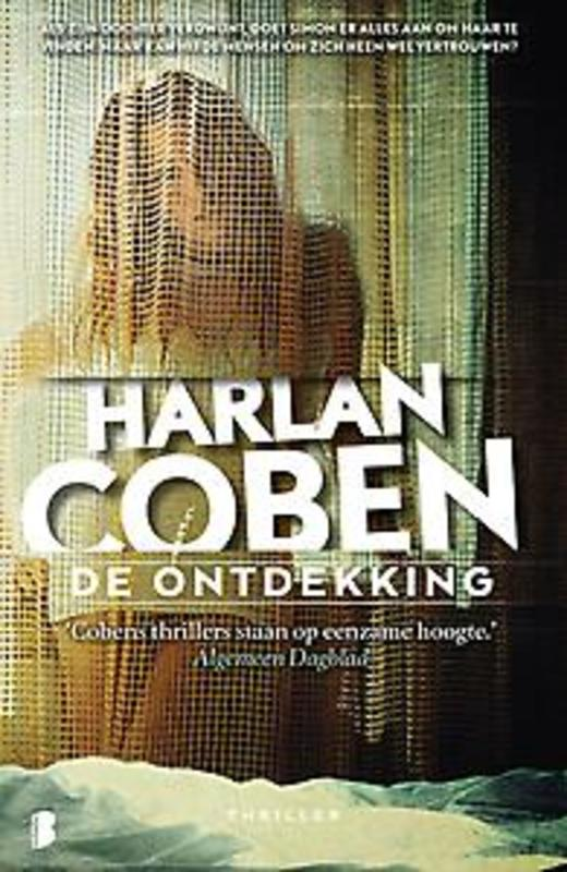 De ontdekking Harlan, Ebook