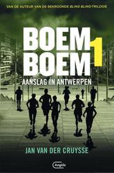 Boem Boem 1