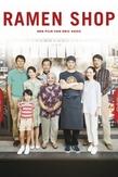 Ramen shop, (DVD)
