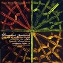 GOBLET OF ETERNAL LIGHT W/BAHAR MOVAHED