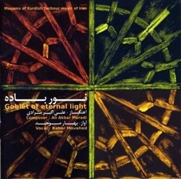 GOBLET OF ETERNAL LIGHT W/BAHAR MOVAHED ALI AKBAR MORADI, CD