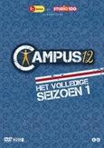 Campus 12 - Seizoen 1, (DVD)