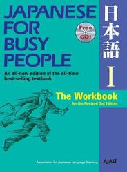 Japanese For Busy People 1:...