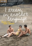 I dream in another language...