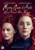 Mary Queen of Scots , (DVD)