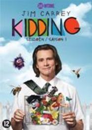Kidding - Seizoen 1, (DVD) DVDNL