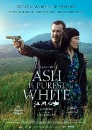 Ash is purest white, (DVD) DVDNL