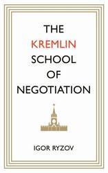The Kremlin School of...