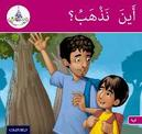 Arabic Club Pink Readers 6