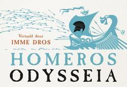 Odysseia DL