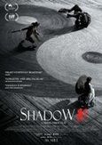 Shadow, (DVD)