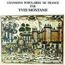 CHANSONS POPULAIRES DE .. 1963 RECORDING