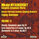 COMPLETE SYMPHONIC WORKS RUSSIAN FED.ACAD.S.O./EVGENY SVETLANOV