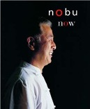 Nobu Step by Step