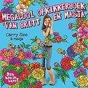 Megacool opkikkerboek van...